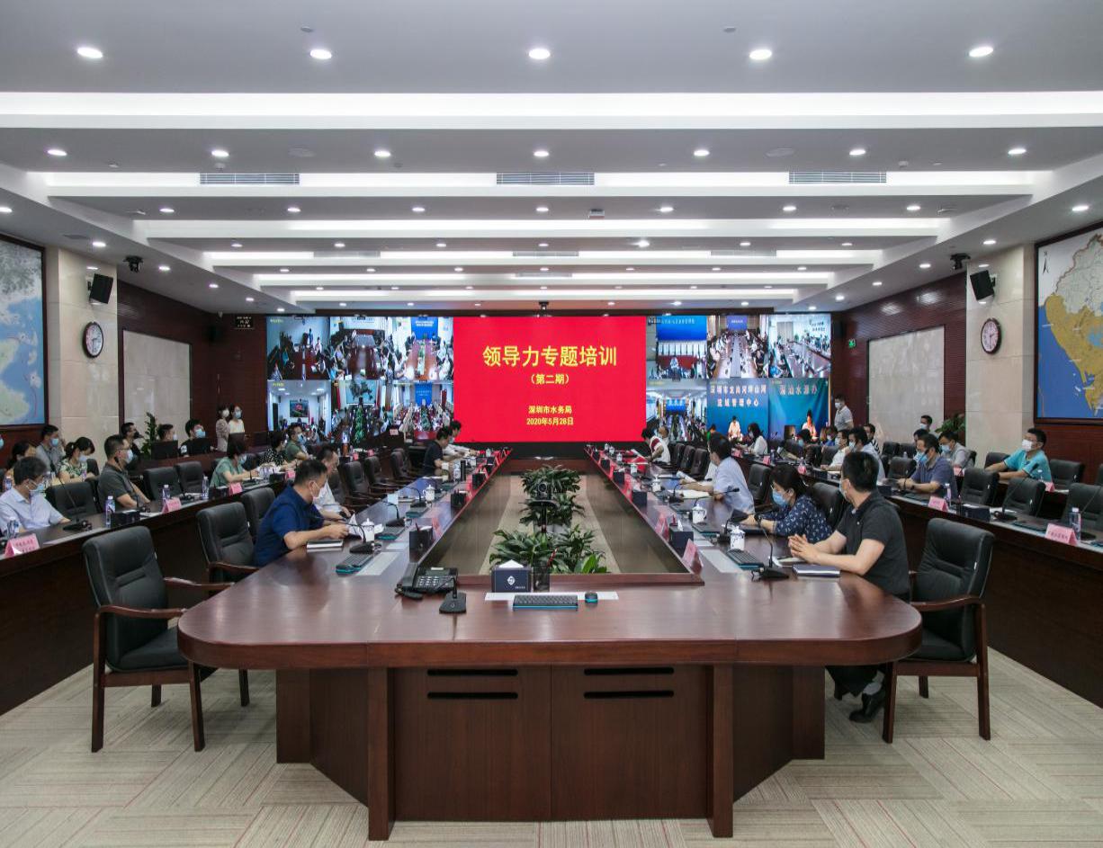 市必威局举办2020年度第二期领导力专题培训