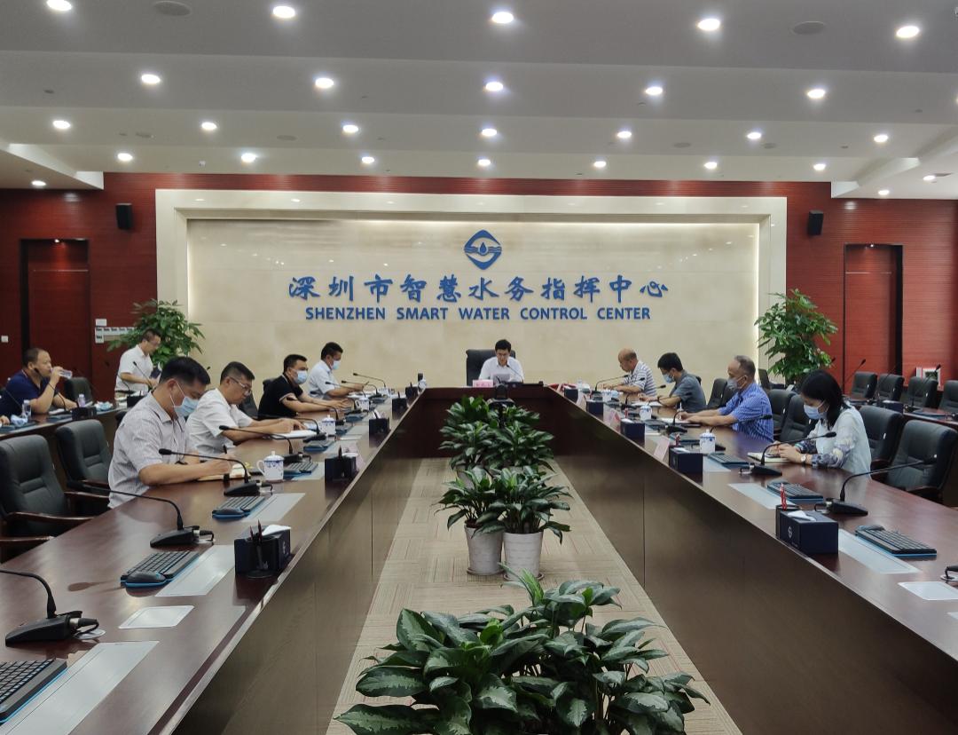 市水务局召开水务防汛工作视频会议进一步部署后汛期水 ...